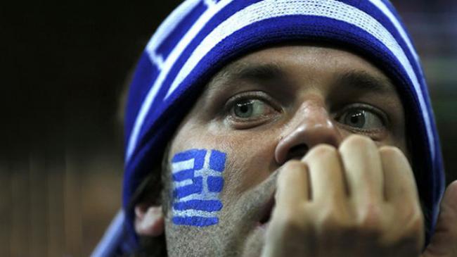 Yunanistan'ın kredi notu düştü